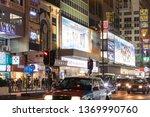 mong kok hong kong    march 19  ...   Shutterstock . vector #1369990760