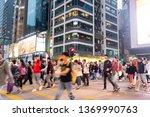 mong kok hong kong    march 19  ...   Shutterstock . vector #1369990763