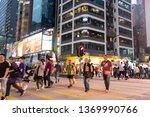 mong kok hong kong    march 19  ...   Shutterstock . vector #1369990766