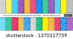 colorful vibrant vector... | Shutterstock .eps vector #1370117759