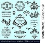vector set  calligraphic design ... | Shutterstock .eps vector #137014010