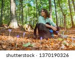 young woman resting after... | Shutterstock . vector #1370190326