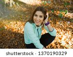 young woman resting after... | Shutterstock . vector #1370190329