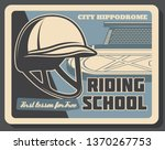 horse riding school retro...   Shutterstock .eps vector #1370267753