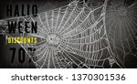 collection of cobweb  isolated... | Shutterstock .eps vector #1370301536