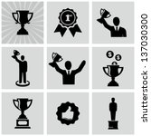 award icon | Shutterstock .eps vector #137030300