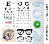 ophthalmology tools  sight... | Shutterstock .eps vector #1370331356