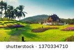 Thai Style Garden. Located In...