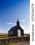 Black Church Iceland
