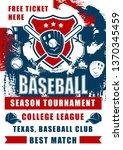 baseball sport game... | Shutterstock .eps vector #1370345459