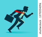 cartoon silhouette illustration ... | Shutterstock .eps vector #1370354096