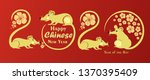 happy chinese new year 2020... | Shutterstock .eps vector #1370395409