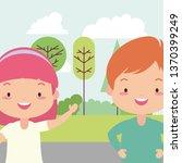 kid world book day | Shutterstock .eps vector #1370399249