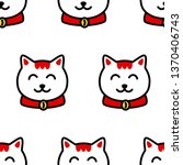 muzzle maneki neko seamless... | Shutterstock .eps vector #1370406743