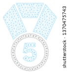 mesh 5th place medal polygonal... | Shutterstock .eps vector #1370475743