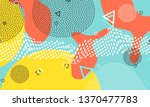abstract fun background. colour ... | Shutterstock .eps vector #1370477783