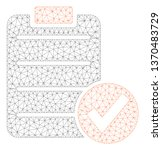 mesh apply form polygonal 2d... | Shutterstock .eps vector #1370483729