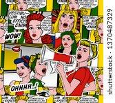 retro comic background. pop art ... | Shutterstock .eps vector #1370487329