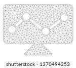 mesh analytics monitoring... | Shutterstock .eps vector #1370494253