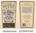whiskey label for packing....   Shutterstock .eps vector #1370494760