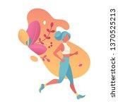 woman activities. slim sportive ... | Shutterstock .eps vector #1370525213