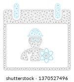 mesh atomic engineer calendar... | Shutterstock .eps vector #1370527496