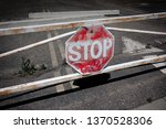 barricade with old worn stop... | Shutterstock . vector #1370528306