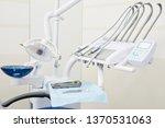 background image of dental... | Shutterstock . vector #1370531063