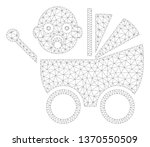 mesh baby carriage polygonal... | Shutterstock .eps vector #1370550509