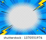picture frame for cool posters  ... | Shutterstock .eps vector #1370551976
