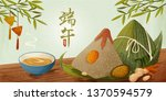giant rice dumplings on wooden... | Shutterstock .eps vector #1370594579