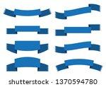 set of blue ribbon banner icon... | Shutterstock .eps vector #1370594780