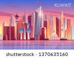 kuwait city skyline. modern... | Shutterstock .eps vector #1370635160