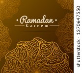 ramadan kareem ornament... | Shutterstock .eps vector #1370647550