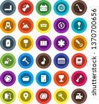white solid icon set  scraper... | Shutterstock .eps vector #1370700656