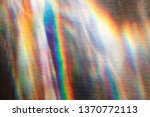 Small photo of Light reflexes caused by solar fission after passing through glass bottles