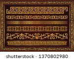 decorative seamless borders... | Shutterstock .eps vector #1370802980