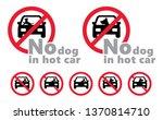 no dog in hot car dog inside... | Shutterstock .eps vector #1370814710