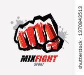 fist symbol in grunge style ... | Shutterstock .eps vector #1370843513