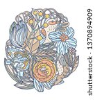 vector hand drawn mix of... | Shutterstock .eps vector #1370894909