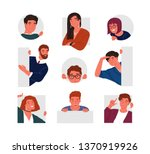 collection of peeping people... | Shutterstock .eps vector #1370919926