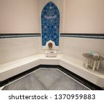 hammam turkish stone bathroom | Shutterstock . vector #1370959883