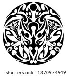 tribal clipart stock vector | Shutterstock .eps vector #1370974949