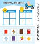 educational game for children... | Shutterstock .eps vector #1371003410