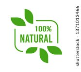 natural organic product. flat... | Shutterstock .eps vector #1371013466
