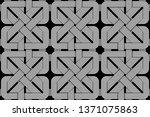 seamless pattern of wicker... | Shutterstock .eps vector #1371075863