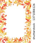 white card and flowers with... | Shutterstock . vector #1371086126