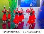 andong   south korea   oct 01   ... | Shutterstock . vector #1371088346