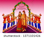 indian bride and groom in... | Shutterstock .eps vector #1371101426