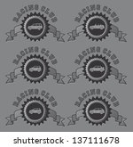car sign icon label silver | Shutterstock .eps vector #137111678